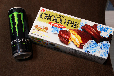 Choco_Pie_Energy.jpg