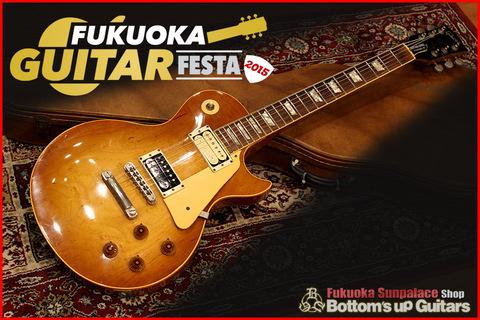 FGF2015_Gibson_Heritage_STD80.jpg