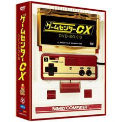 GCCX_01.jpg