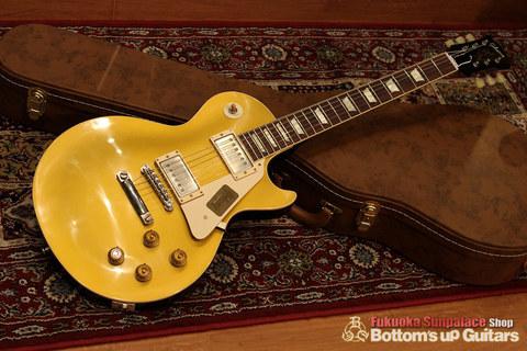 Gibson_LPR7_DB_Main.jpg
