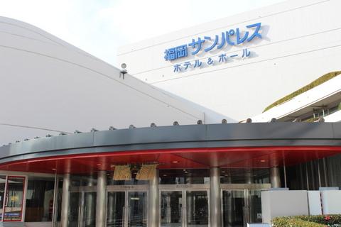 ボトムズアップギターズ福岡サンパレス店 コンサートホール
