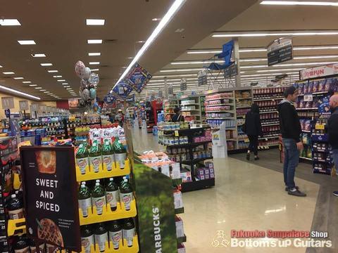 PRS_Factory_Order_Food_Supermarket.jpg