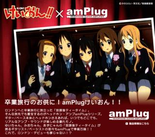 VOX amPlug 製品紹介