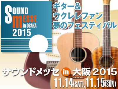 banner_2015_400x300.jpg