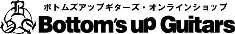 ボトムズアップギターズオンライン B.U.G.の公式通販サイトがオープン致しました。
