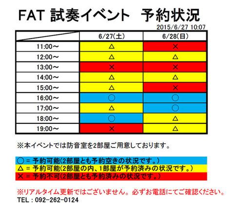 fat_yoyakusaisin.jpg