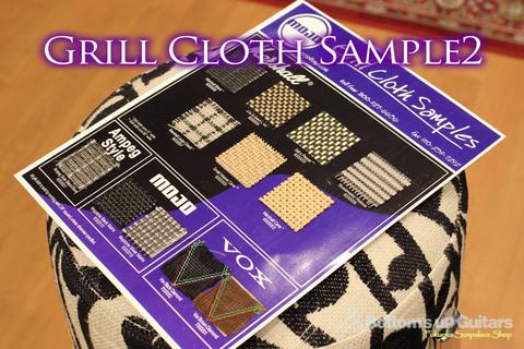 grillcloth002.jpg