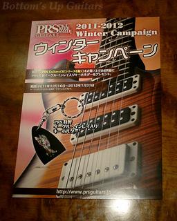 2011 - 2012 Winter Campaign - PRS Eagle Truss Rod Cover Key holder -