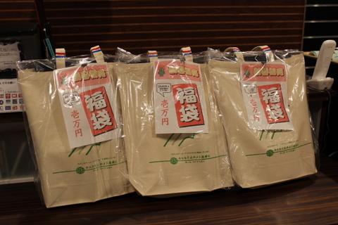 2013年ボトムズアップギターズ福岡サンパレス店福袋 レア物やVintage、日本未入荷品など、充実の内容です!