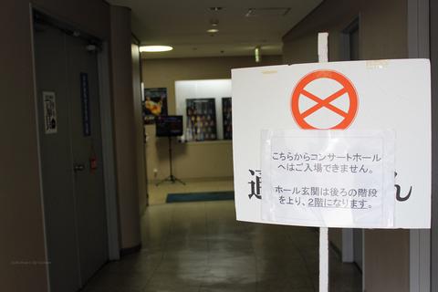 BUG_Entrance_02.jpg