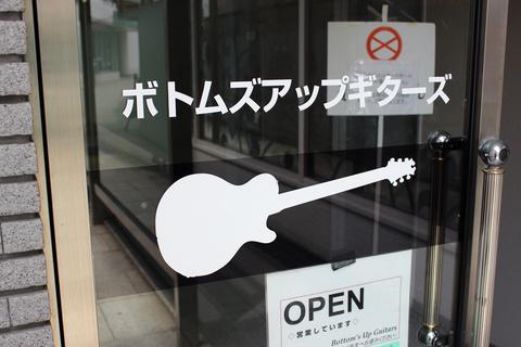 BUG_Entrance_03.jpg