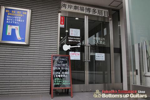 BUG_FUKU_Store_Navi_06.jpg