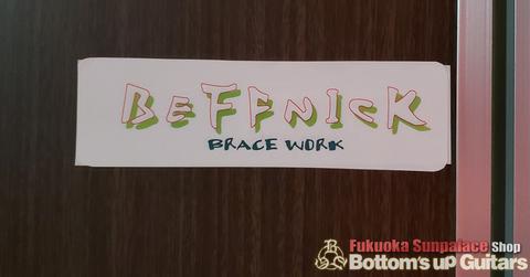 Beffnick_20200313_Logo.jpg
