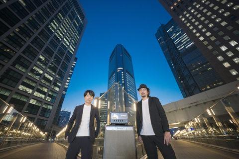 "SHINOS & L ""City Bass"" Main Photo"