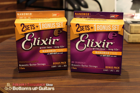 Elixir_Acoustic.jpg