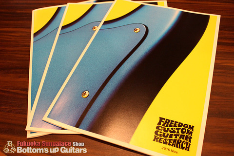 FCGR_Catalog.jpg