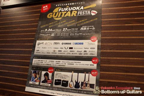 FGF2015_Poster.jpg