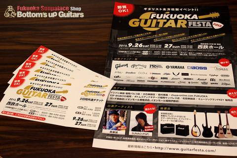 FGF2015_Ticket.jpg