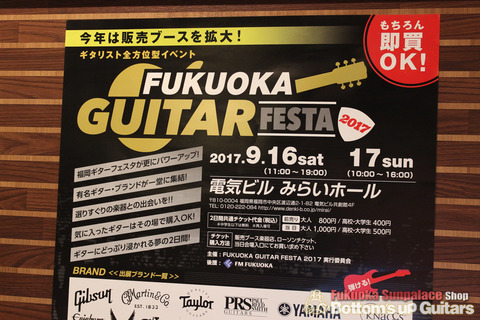 FGF2017_Poster.jpg