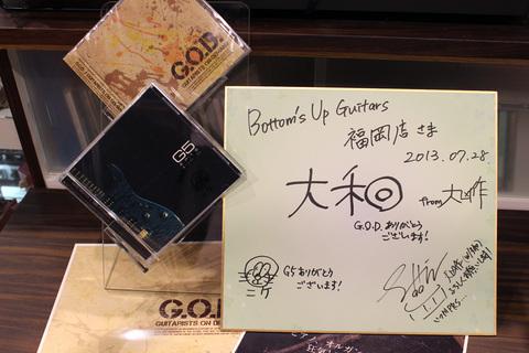 GOD_G5_Signature.jpg