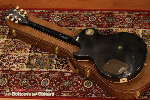 Gibson_LPR7_DB_Back.jpg