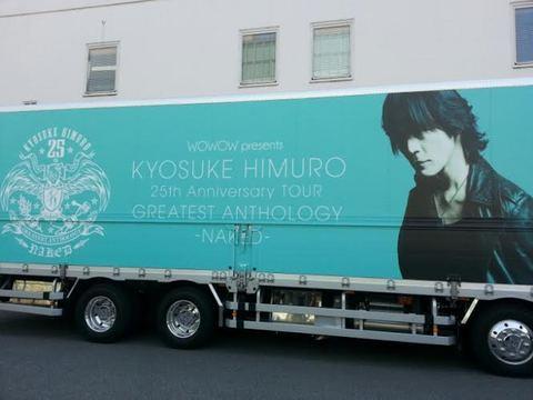 HIMURO_2.jpg