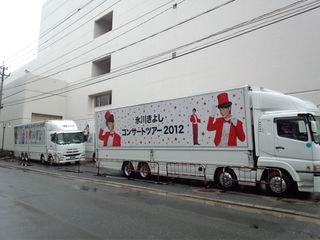 氷川きよしコンサートツアー2012