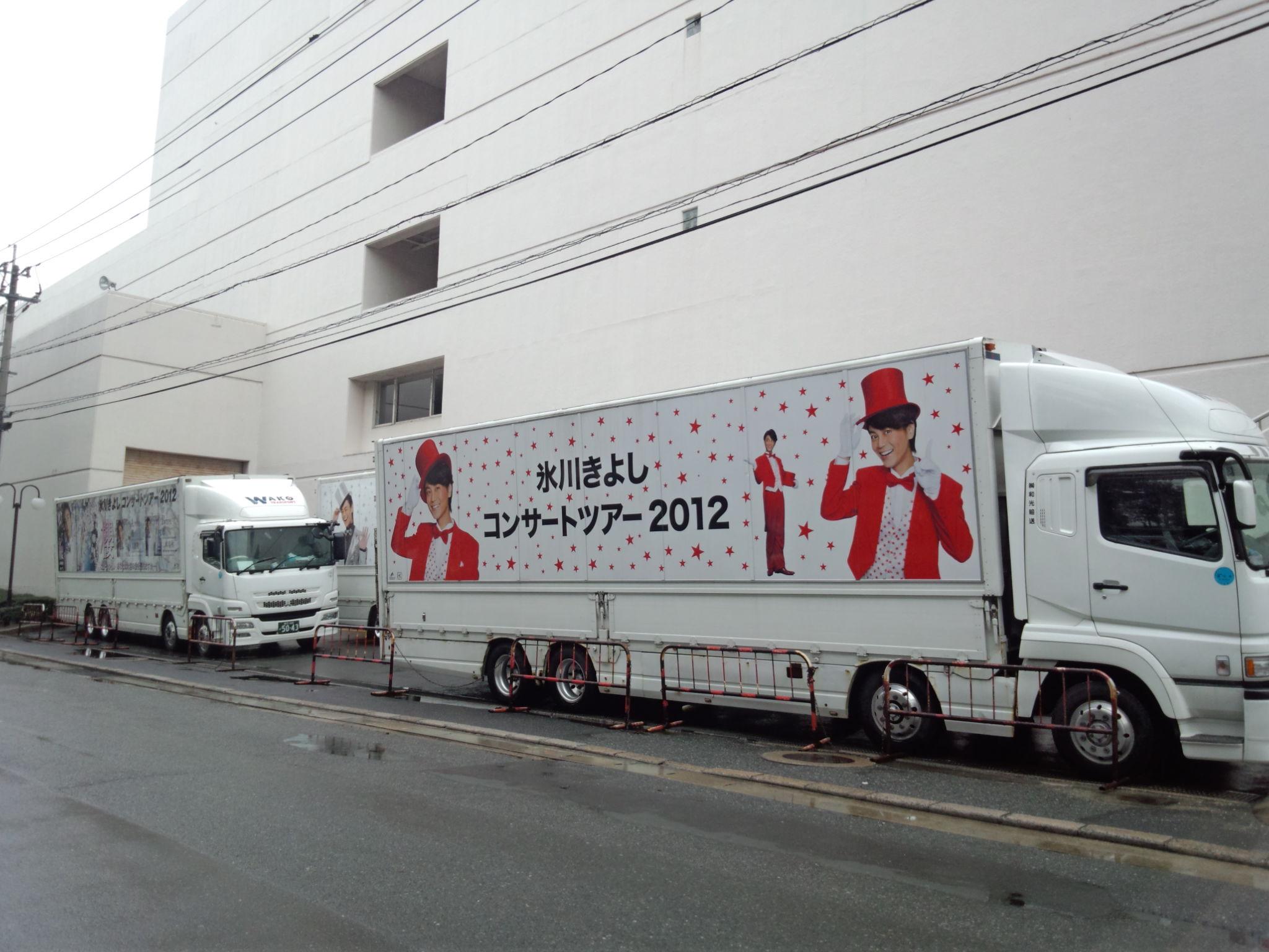 福岡 コンサート 氷川 きよし