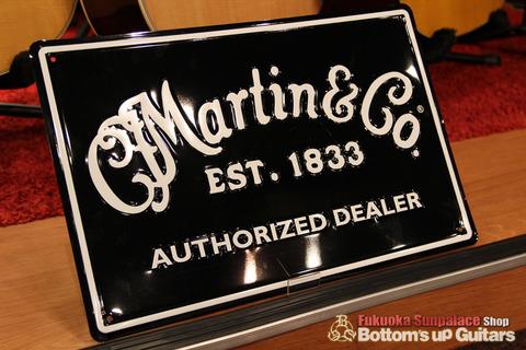 Martin_Fair_Logo.jpg