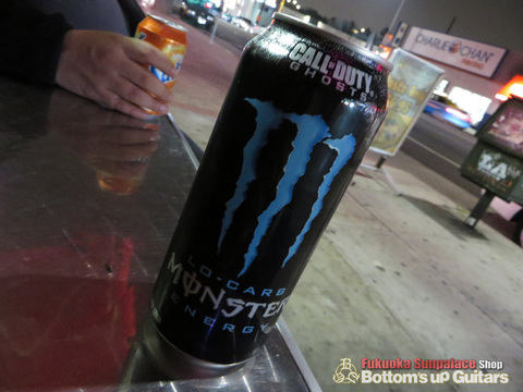 NAMM_Monster.jpg