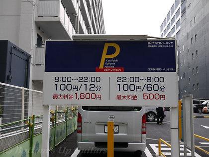P1080523.jpg