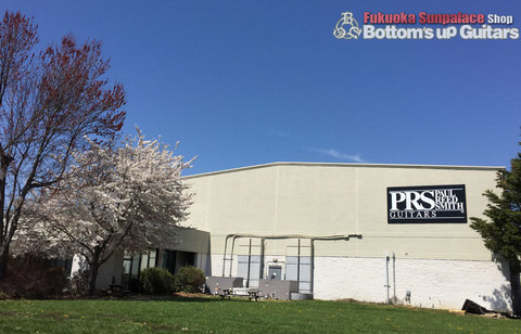 PRS_Factory.jpg