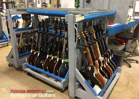 PRS_Factory_Tour_Guitar.jpg
