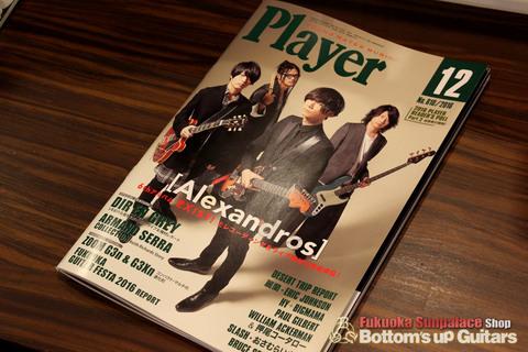 Player_12.jpg