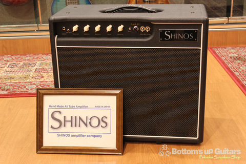 SHINOS.jpg