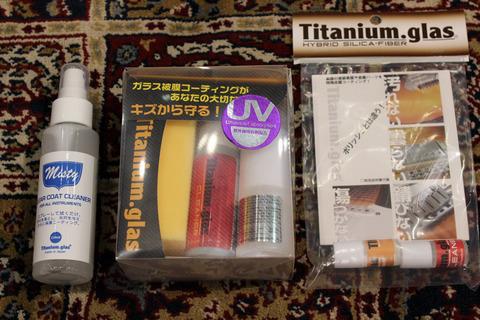 Titanium_Glass.jpg