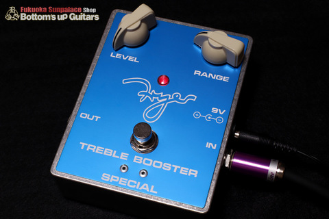 Treble-Booster-Special_5.jpg
