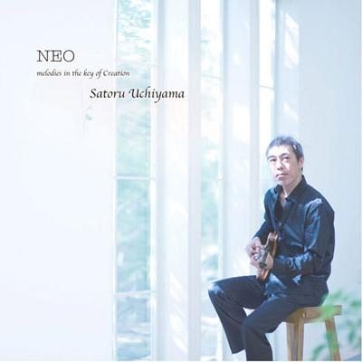 Uchiyama_Neo02.jpg