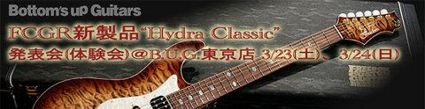 banner_hydraclassic_event.jpg