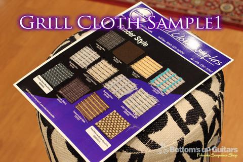 grillcloth001.jpg